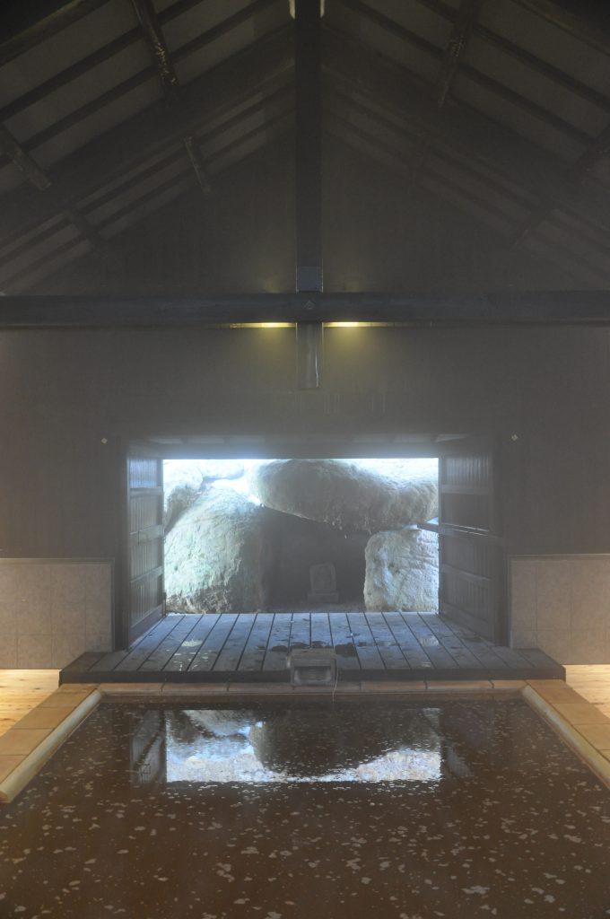 芦野温泉 新浴棟