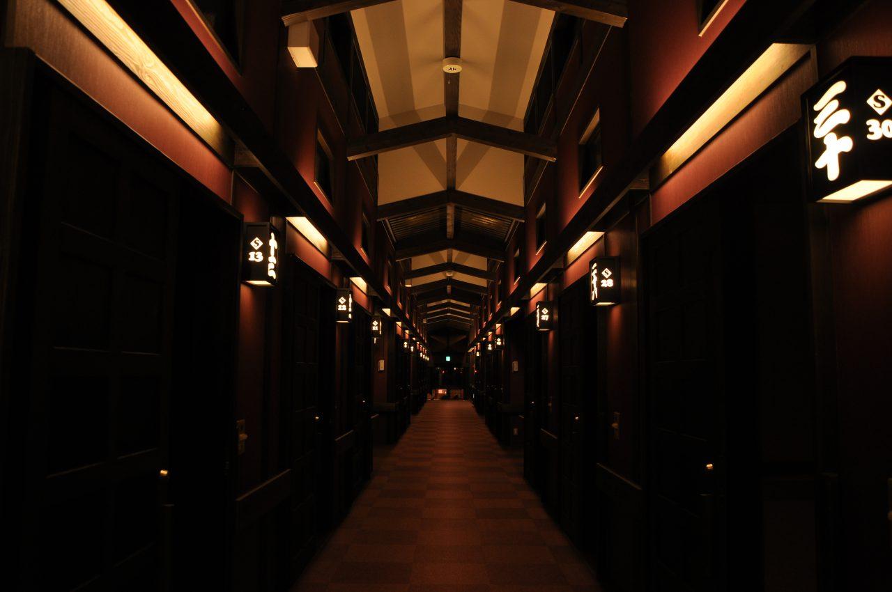 芦野温泉シングル館